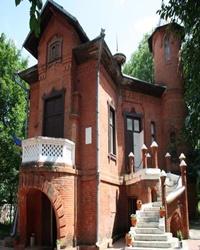Moldova Kisinev Turu 08-11 Ekim 2015