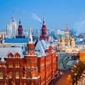Rusya Turları